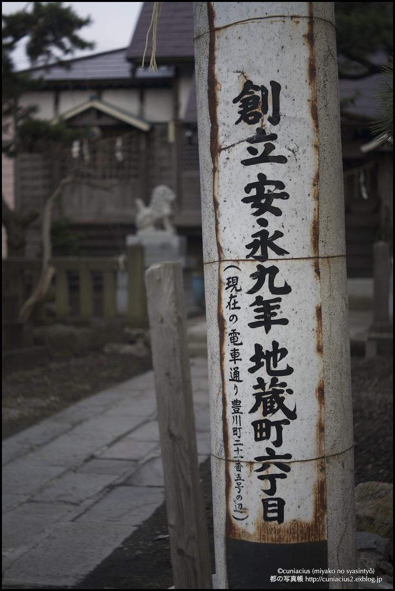 函館_f0042194_032620.jpg