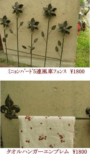 b0153196_16585674.jpg
