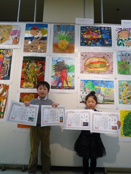 第35回全日本こども美術大賞展表彰式_f0215199_821026.jpg