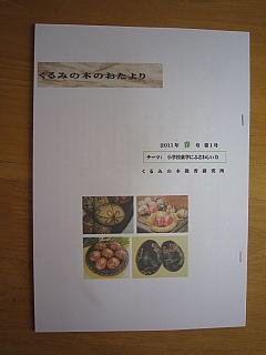 f0206201_91262.jpg