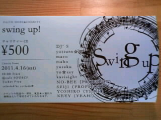 Swing up!東日本大震災チャリティーイベント_b0125413_15234538.jpg