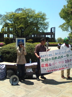 生存のためのメーデー広島2011、5月2日原爆ドーム前で!_e0094315_13232650.jpg