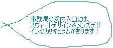 f0181217_2022154.jpg