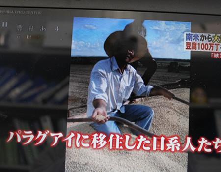 メーテレUP!で豆腐100万丁支援放送_d0063218_14462146.jpg