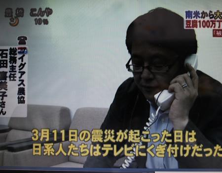 メーテレUP!で豆腐100万丁支援放送_d0063218_14465682.jpg