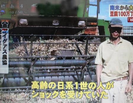 メーテレUP!で豆腐100万丁支援放送_d0063218_1449032.jpg