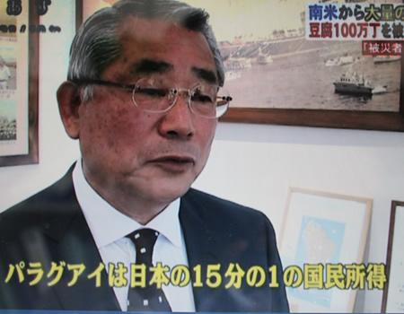 メーテレUP!で豆腐100万丁支援放送_d0063218_14533671.jpg