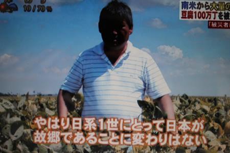 メーテレUP!で豆腐100万丁支援放送_d0063218_1574392.jpg