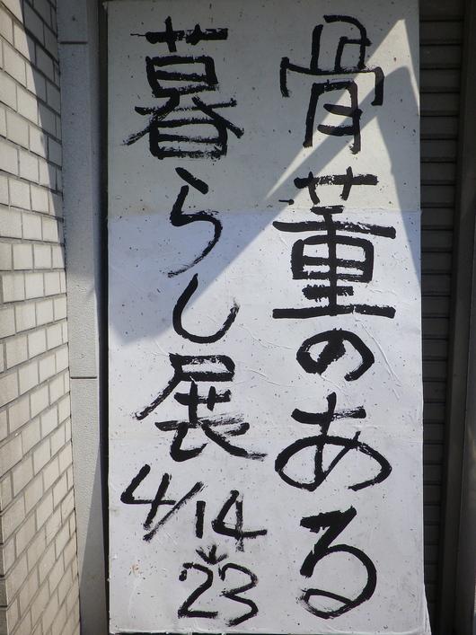b0162733_15434857.jpg