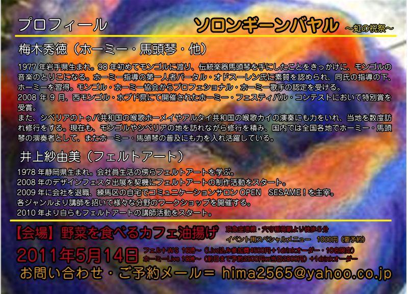 f0168946_22313022.jpg