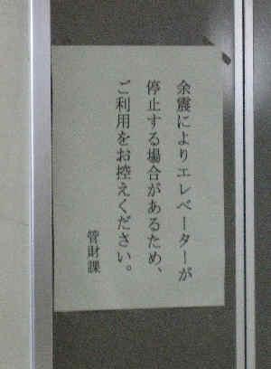 f0153547_1931983.jpg