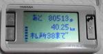 f0065954_19311194.jpg