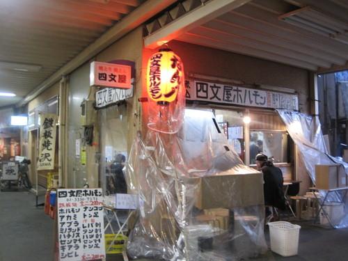 高円寺散策~おいしいドーナツ_f0236260_052236.jpg