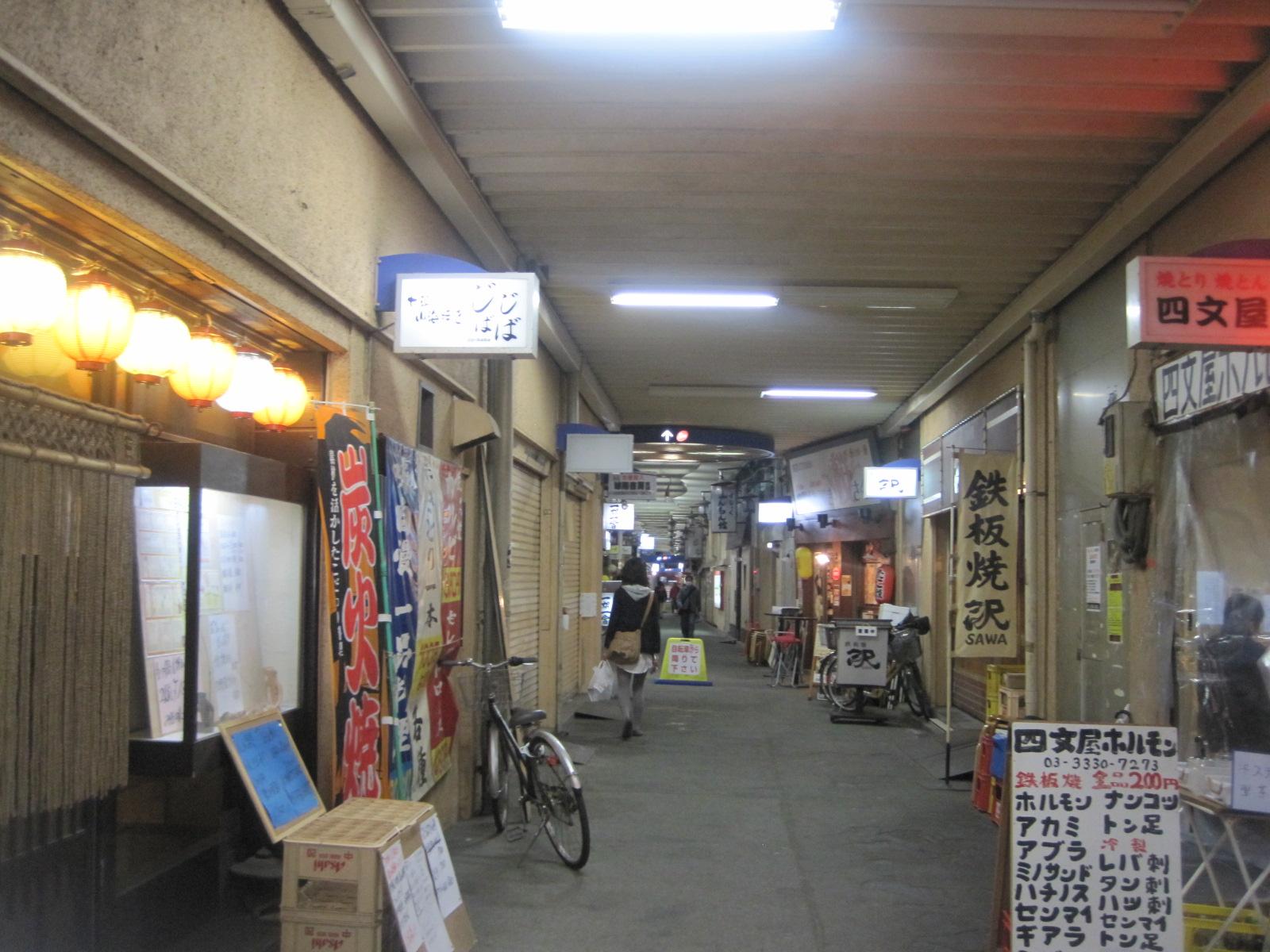 高円寺散策~おいしいドーナツ_f0236260_06482.jpg