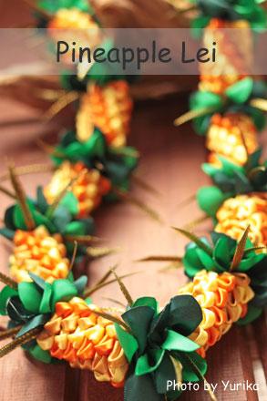 *Pineapple Lei *_c0083904_15405488.jpg