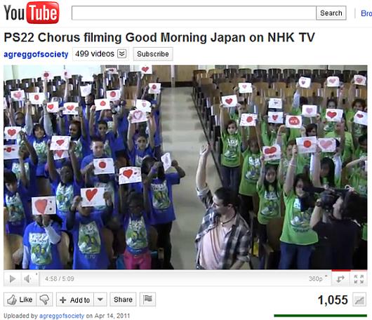 NYの小学生コーラス隊、PS22 Chorusから日本の皆さんへ_b0007805_724529.jpg
