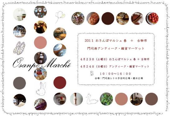 f0151113_2012324.jpg