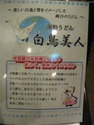 Newグッズ販売所ほか(平成23年4月)_f0182936_156154.jpg