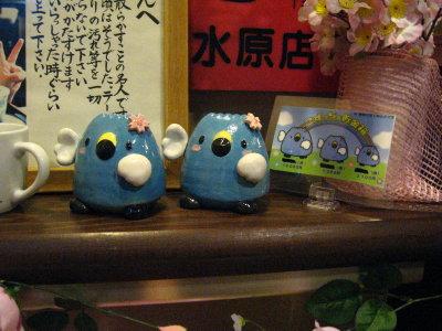 Newグッズ販売所ほか(平成23年4月)_f0182936_1595984.jpg