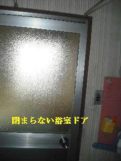 準備が仕事_f0031037_19171639.jpg