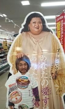 夢の共演_c0181538_18215997.jpg