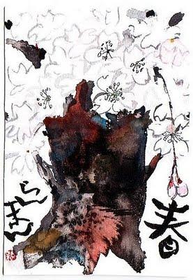 桜!  さくら!  サクラ!  CherryBlossoms!!!_e0054438_17341229.jpg