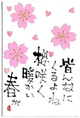 桜!  さくら!  サクラ!  CherryBlossoms!!!_e0054438_17355459.jpg