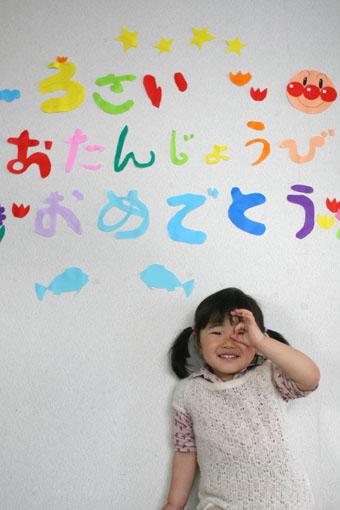3歳誕生日_c0182144_15574084.jpg