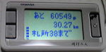f0065954_21314718.jpg