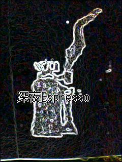f0059573_17571984.jpg