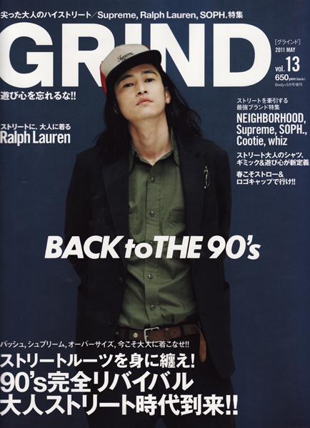 GRIND vol.13_d0101000_2058420.jpg
