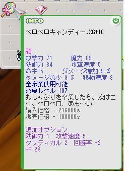 b0169804_10202031.jpg