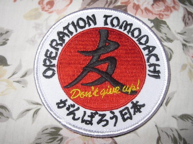 OPERATION TOMODACHI パッチ_b0042308_2032561.jpg