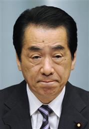 放射能拡散予報:「邪悪の風」が4月17、18日に西日本に来る!?_e0171614_10164240.jpg
