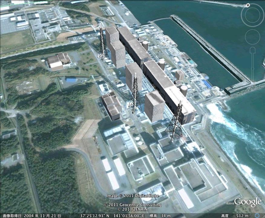 グーグル・アースの福島原発の姿:よりリアルで正確に!?_e0171614_1048364.jpg