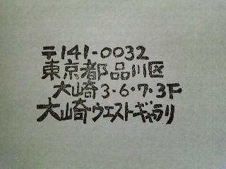 e0202518_16182723.jpg