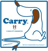続:ザザシティー・浜松「H」(アッシュ)_a0039720_15273483.jpg