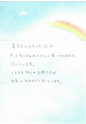 a0163623_20505368.jpg