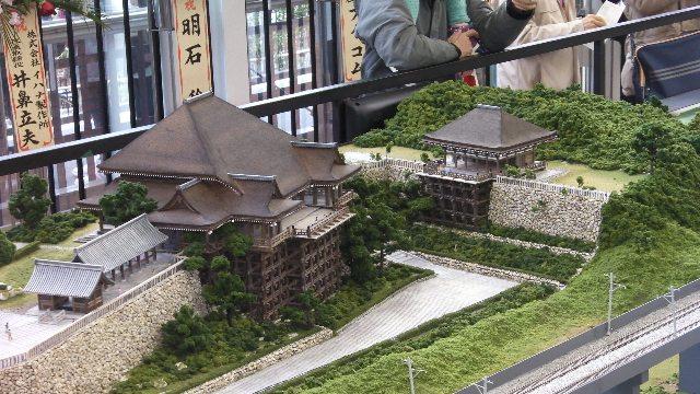 ジオラマ京都JAPAN_a0066027_6554116.jpg