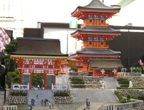 ジオラマ京都JAPAN_a0066027_656118.jpg