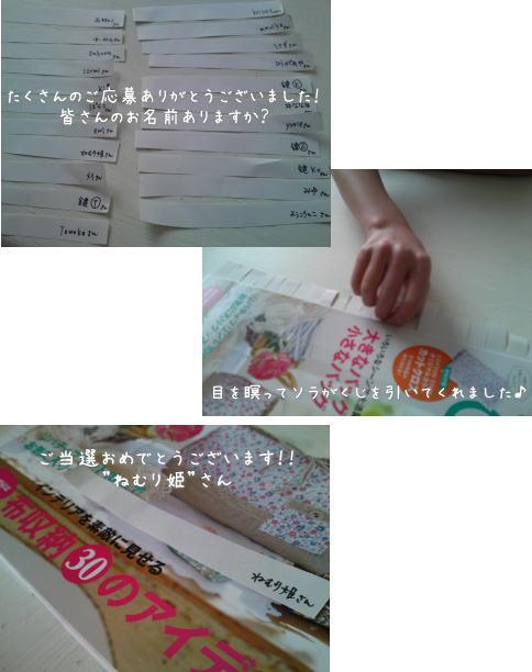 f0023333_1835336.jpg