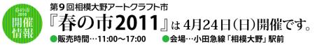 b0165744_1942157.jpg