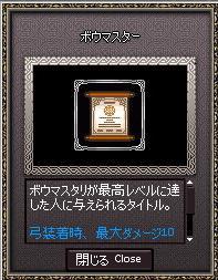 c0128144_0504957.jpg
