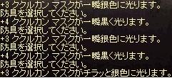a0071546_1514083.jpg