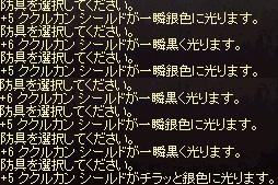 a0071546_1531591.jpg