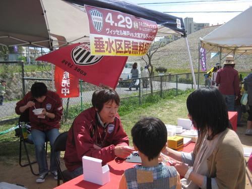 れんげ祭り無事終了_f0079749_229926.jpg