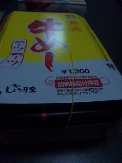 f0061050_195262.jpg
