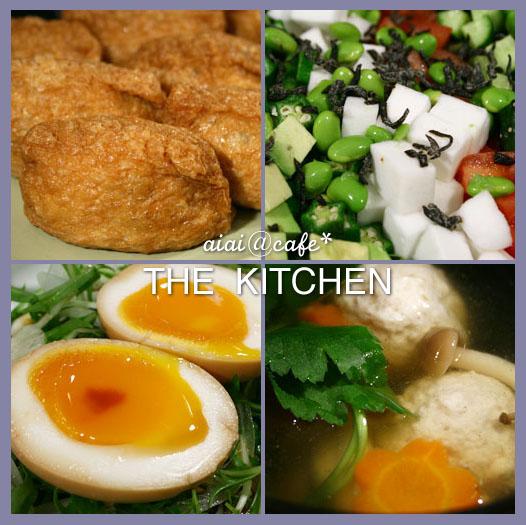 新緑の季節♪5月のお料理教室はこんなメニューです。_a0056451_1662725.jpg