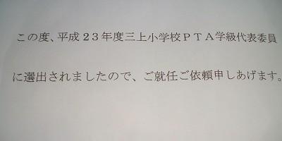 b0081852_7165140.jpg