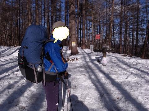 冬の雲取山へ 2010.12.24-25(鴨沢-奥多摩小屋テント泊)_b0219778_1814430.jpg